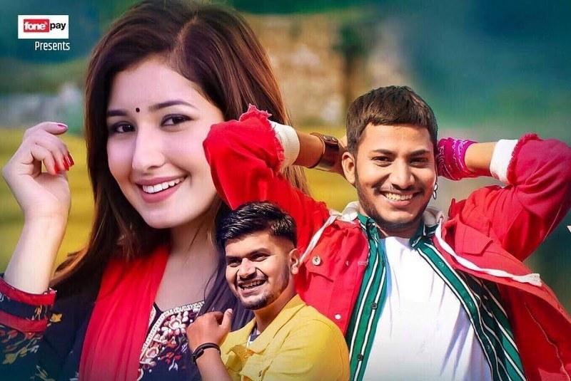 'नाच फिरिर'बाट चर्चित महेश काफ्लेको 'माया बिरानी' [भिडियो]