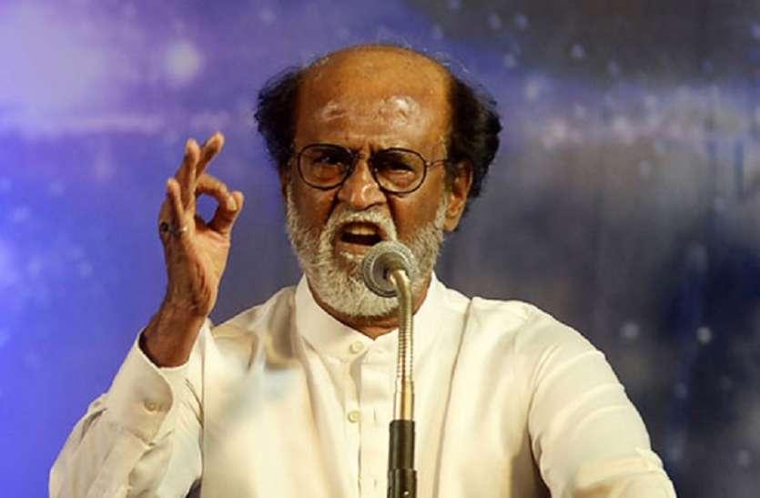 'भारतभर हिन्दी भाषा लागू गर्न असम्भव'