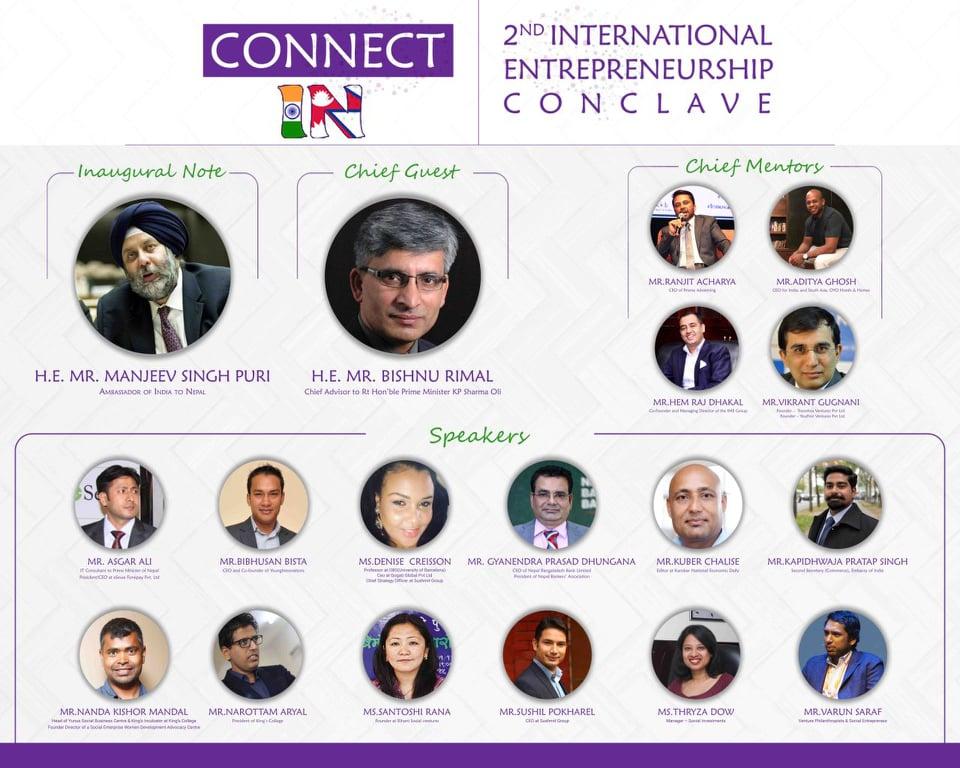 काठमाडौंमा दोस्रो अन्तर्राष्ट्रिय उद्यमशीलता सम्मेलन हुँदै