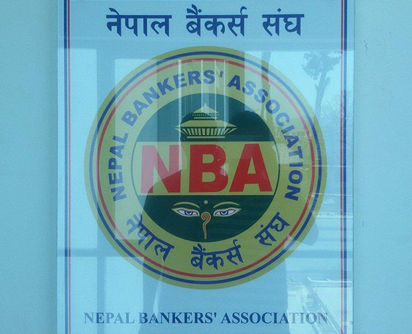 राष्ट्र बैंकको मौद्रिक कार्यक्रम घोषणा प्रति बैंकर्स संघको आपत्ति, जस्ताको त्यस्तै पारित भए बजार डामाडोल हुने निष्कर्ष