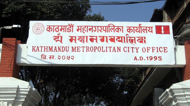 काठमाडौंमा सिसिक्यामेरा जडानः प्रहरीलाई झण्डै तीन करोड दिँदै महानगर