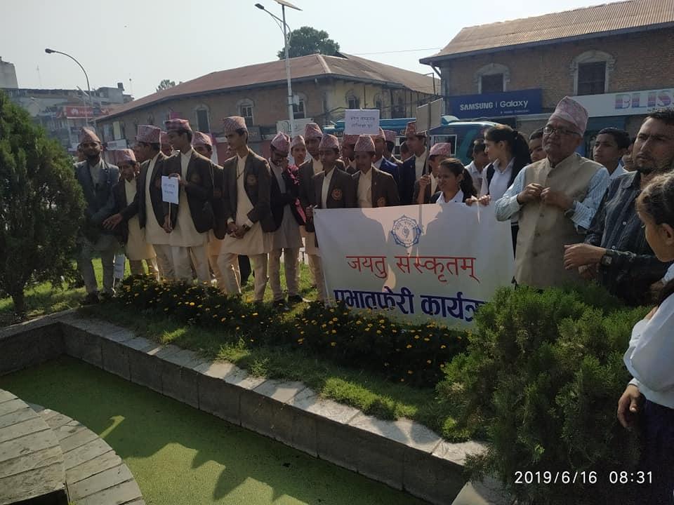 संस्कृत पाठशालामा सरकार र संसदको अभ्यास