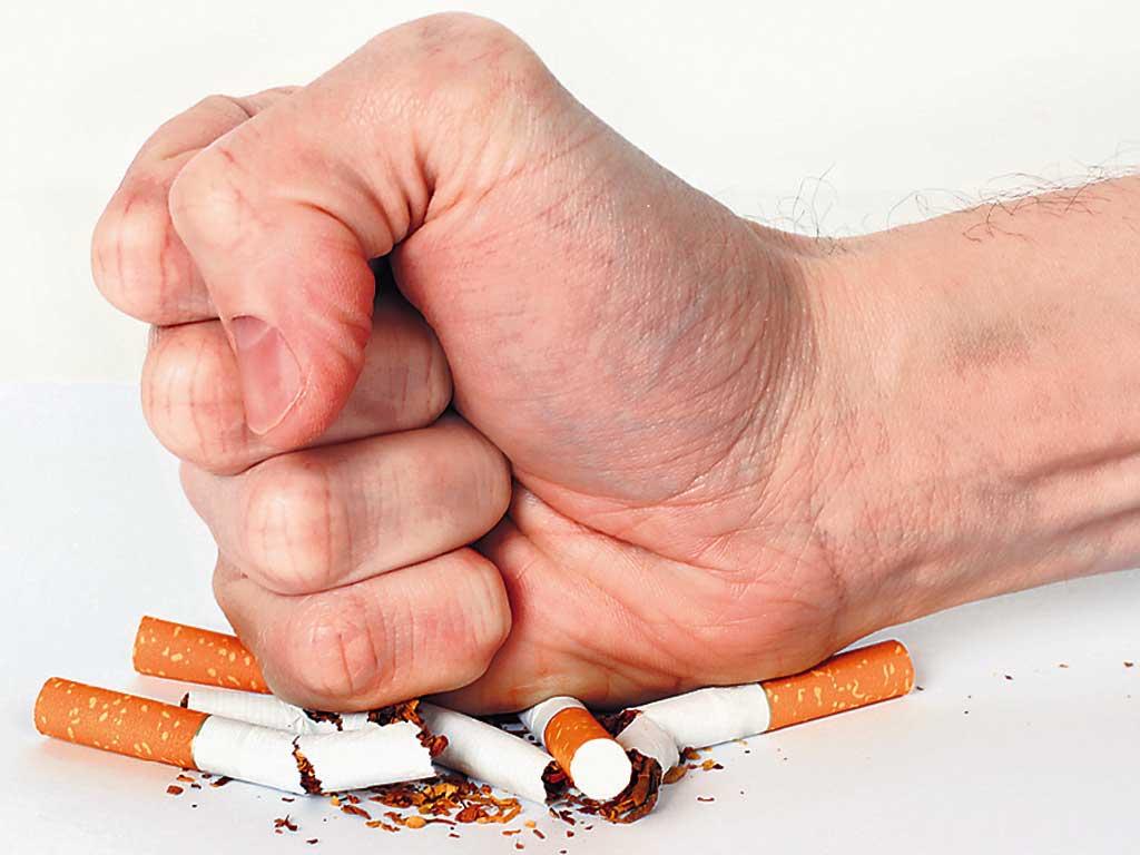 यसकारण त्यागौँ धूमपान
