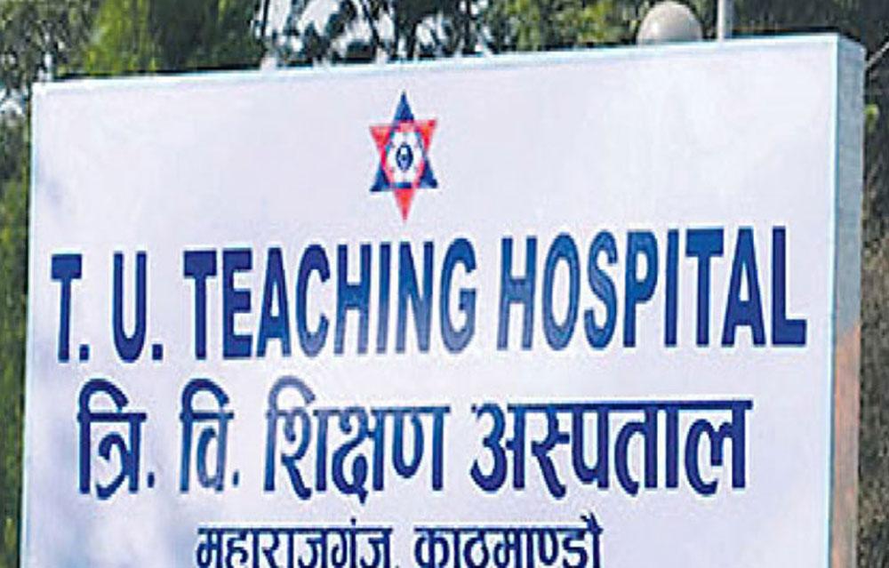 शिक्षण अस्पतालमा पहिलो पटक कलेजो प्रत्यारोपण