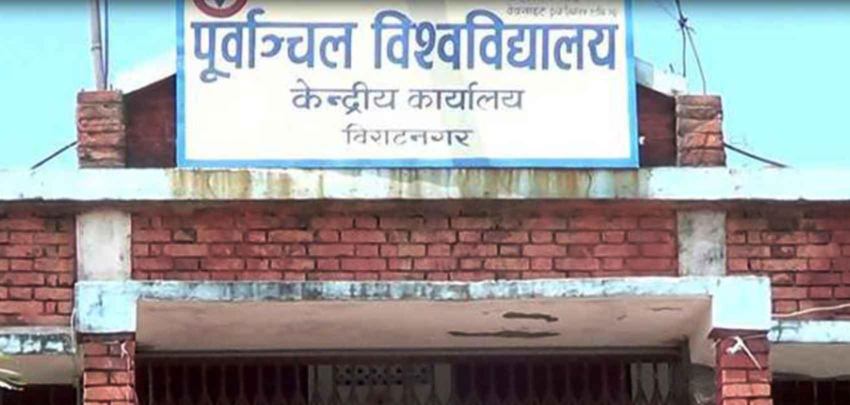 नेपाली सर्टिफिकेट अफ्रिकामा पनि बिक्री