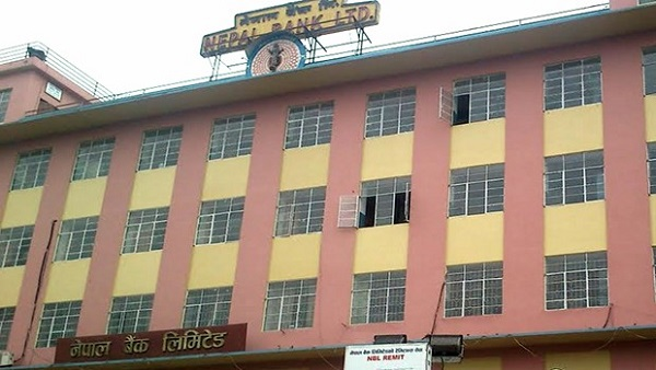 नेपाल बैंकमा जागिरको अवसर, सहायक प्रबन्धकदेखि कनिष्ठ सहायकसम्म माग (विज्ञापनसहित)