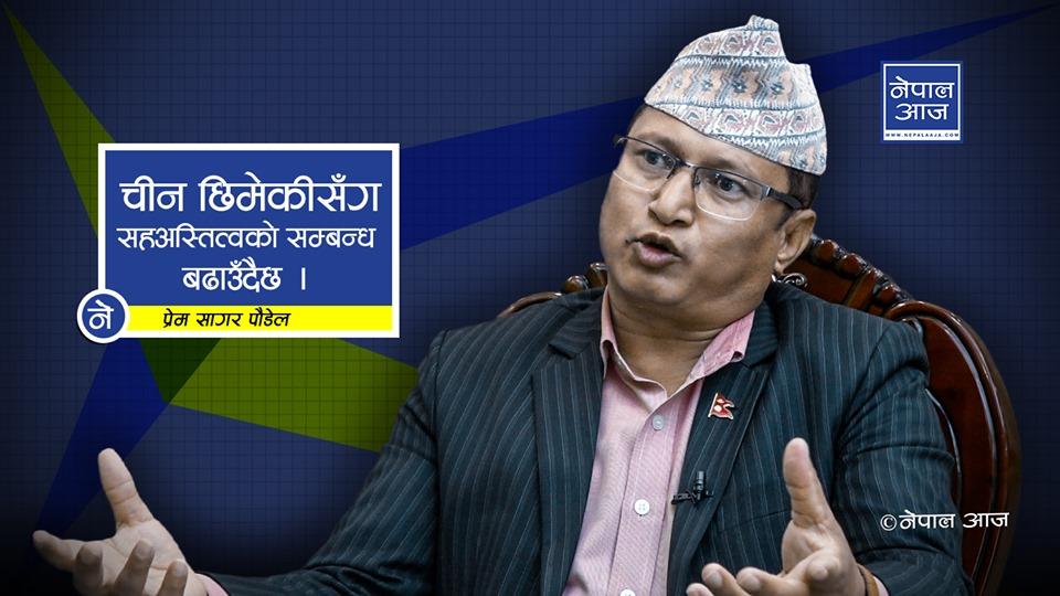 चीनसँगका सम्झौता कार्यान्वयन नहुनुमा नेपाल दोषी (भिडियोसहित)