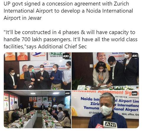 निजगढ निर्माणका लागि अस्वीकार गरेको जुरिचले उत्तर प्रदेशमा बृहत अन्तर्राष्ट्रिय विमानस्थल बनाउँदै