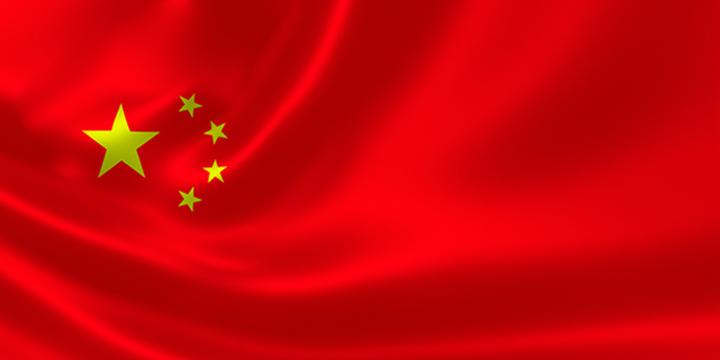 'चीनको एक टोली नेकपा मिलाउन काठमाडौंमा अझै सक्रिय'
