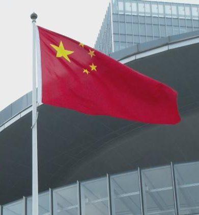 चीन र अष्ट्रेलियाबीच पनि विवाद, वार्ता स्थागित