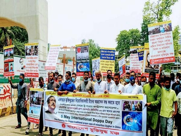 बंगलादेशमा चिनियाँ दूतावास बाहिर मजदुरको विरोध प्रदर्शन