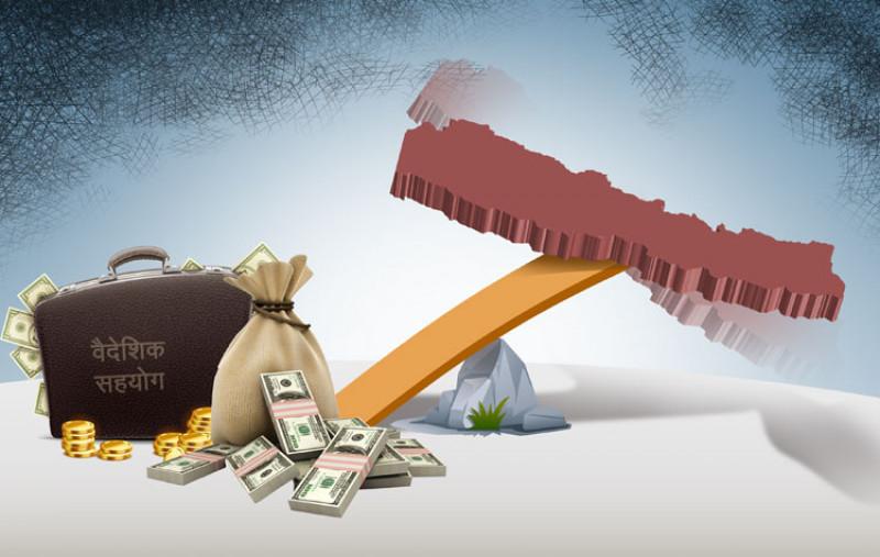 अस्थिर नेपाली राजनीति र विदेशी ऋण
