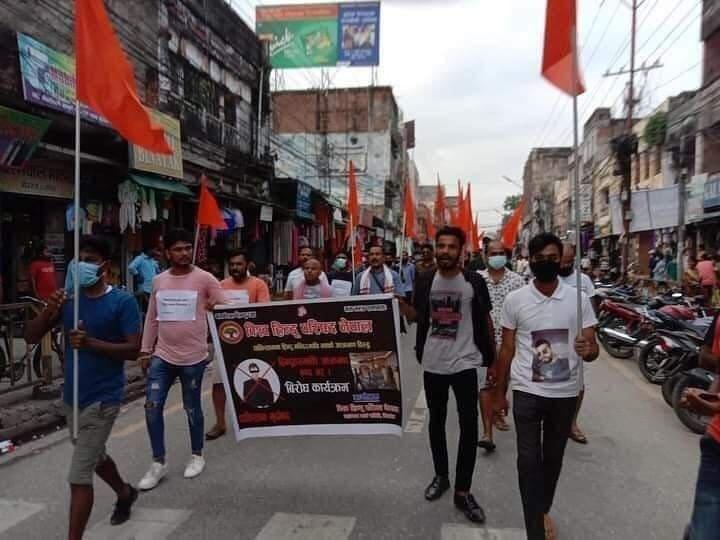 पाकिस्तानमा हिन्दु मन्दिर तोडफोड गरेकोप्रति नेपाल मानव अधिकार संगठनले आपत्ति जनाए