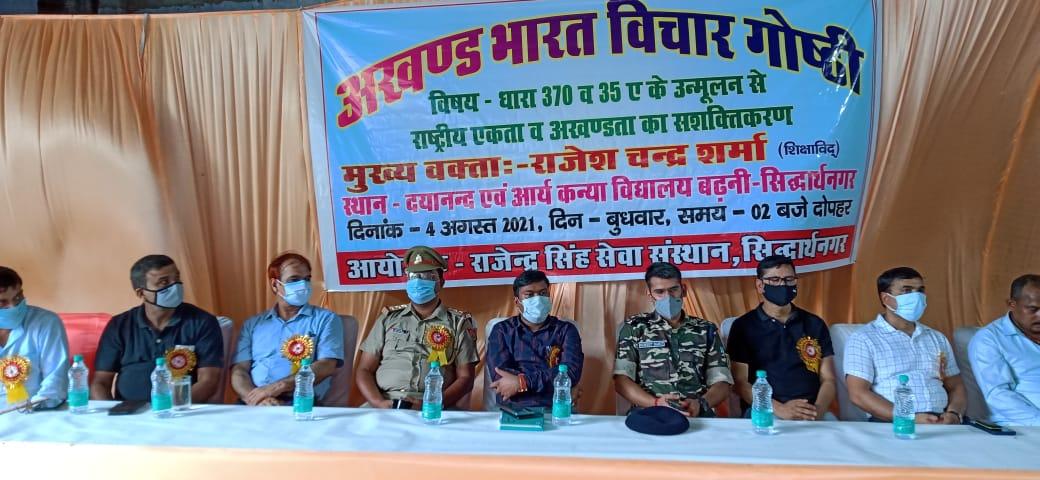 काश्मीरबाट धारा ३७० हटेपछि विकास दर बढाउदै भारत सरकार