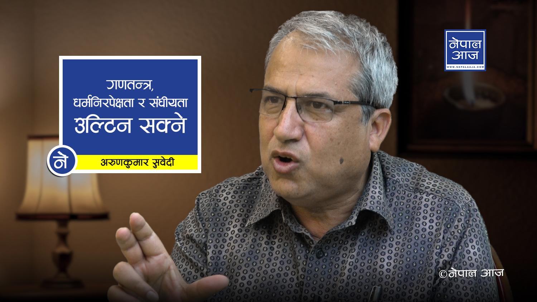 मोदीसंग तुलना हुनु राहुलको राजनैतिक भबिष्यको लागि राम्रो (भिडियोसहित)