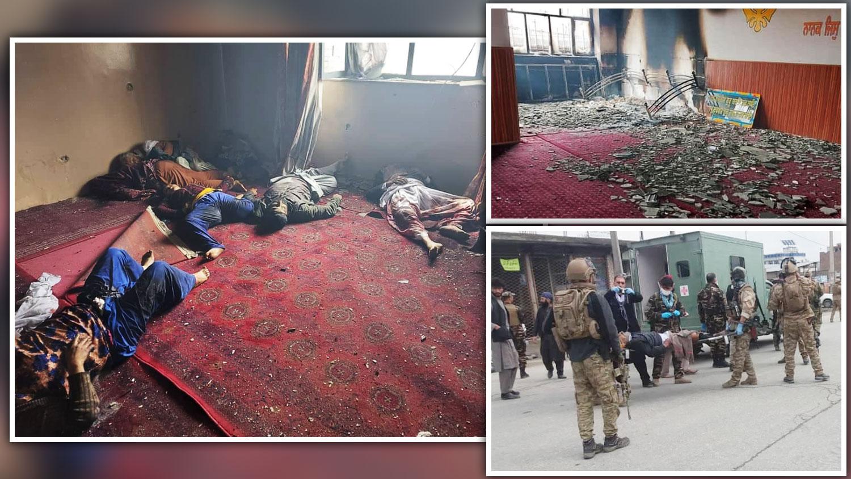 कोरोनाको कहरको बीचमा काबुल आक्रमण इस्लामिक अतिवादीको अमानवीयताको पराकाष्ठा