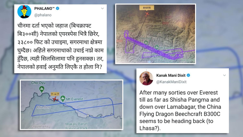 नेपाली आकाशमा किन छिर्यो चिनियाँ जहाज