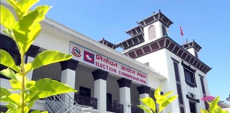 निर्वाचन आयोगद्वारा चुनाव चिन्ह वितरण, कसको चुनाव चिन्ह के ?