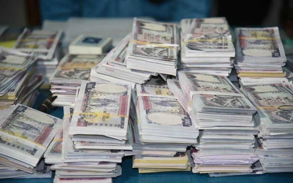दशैँका लागि बैंकबाट ४७ अर्ब झिकियो !