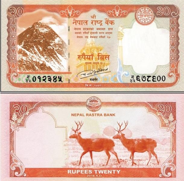 २० रुपैयाँ दरका २४ करोड थान नयाँ नोट छापिँदै