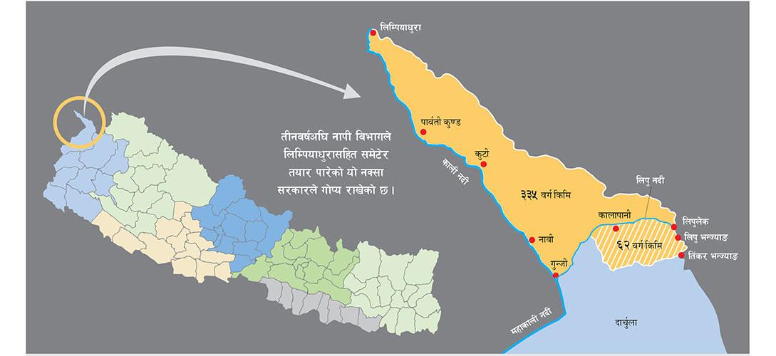 भारतको एकपक्षिय निर्णय मान्य हुँदैन: प्रधानमन्त्री