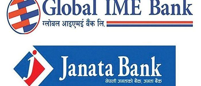 बिग मर्जर घोषणा भएसँगै ग्लोबल आईएमई अब देशकै ठूलो वाणिज्य बैंक