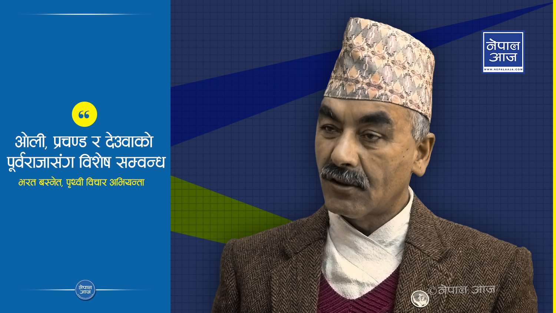 राष्ट्र निर्माता पृथ्वीनारायण शाह नेपाल र नेपालीका गौरव ( भिडियोसहित )