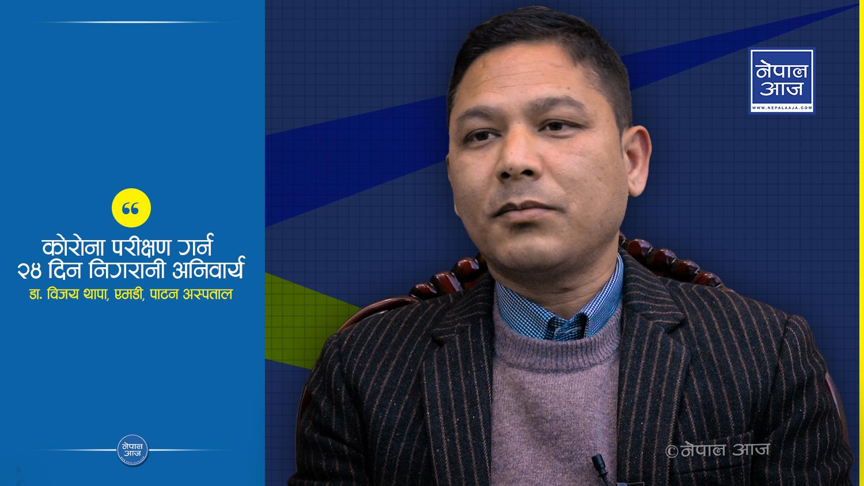 कोरोना भाइरस संक्रमणको जोखिममा नेपाल (भिडियोसहित)
