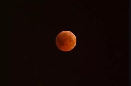 पृथ्वीमा भेटियो दोस्रो चन्द्रमा: सानो कारको जत्रो आकार भएको बैज्ञानिकको दाबी