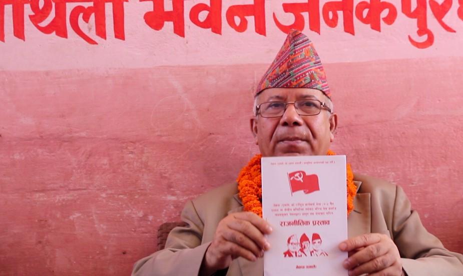 जति पेलेपनि बालुवाटारको बालुवाबाट तेल निस्कीनेवाला छैन : नेपाल